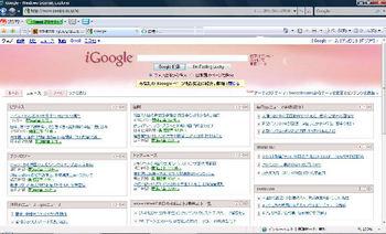Microsoft Word - 文書 2_001.jpg