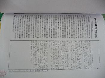 P1070668.JPG