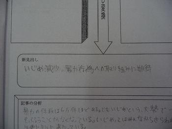 P1080164.JPG