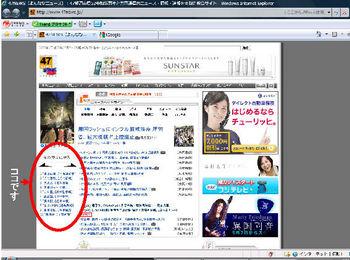 47ニュース.jpg